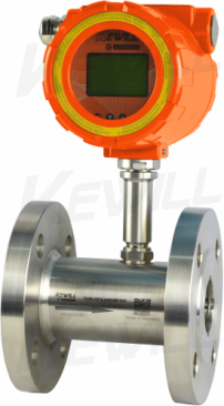 FR80涡轮式流量计(轴承型)