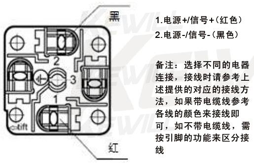 KAP10D系列现场显示型压力变送器接线图