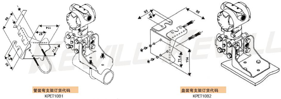 PE-T差压变送器尺寸图