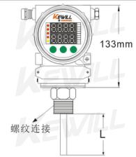 RTFM数显射频导纳物位变送器尺寸图