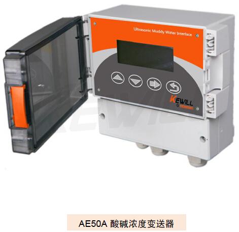 AE50 在线电磁式酸碱浓度计