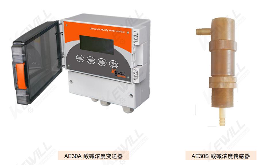 AE30在线电极式酸碱浓度计
